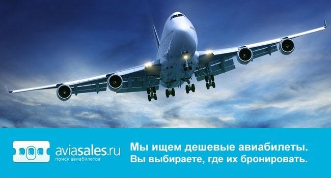 Бишкек — Москва: авиабилеты от 6170 руб, цены и багаж